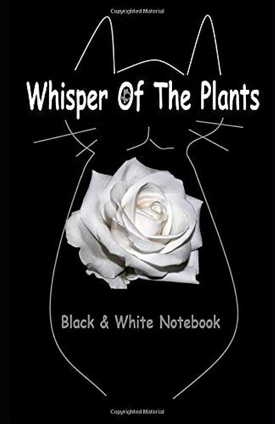 セメントおそらく慢Whisper Of The Plants: Notebook (Earth Walk of Silly Cat)