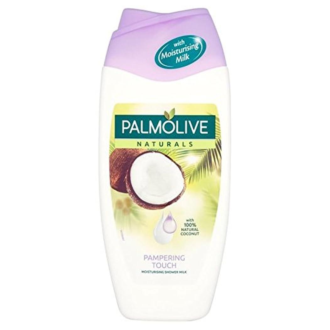 コーナー便利便利さパルモナチュラルシャワーココナッツ250ミリリットル x4 - Palmolive Naturals Shower Coconut 250ml (Pack of 4) [並行輸入品]