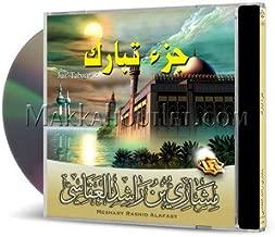Best quran cd for car Reviews