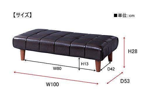 AZUMAYAローベンチブルート100cm幅ライトブラウンRKC-939LBR