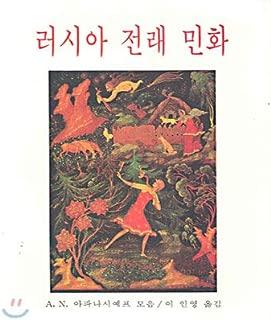 Russian folk paintings (Korean Edition)