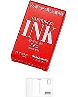 プラチナ 万年筆用カートリッジインク SPSQ-400 レッド 10本入り 【× 7 パック 】 + 画材屋ドットコム ポストカードA