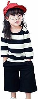 Burning Go キッズ服 女の子 ボーダー Tシャツ ワイドパンツ カットソー トップス 長袖 上下セット 春 秋 通学 通園 ゆったり