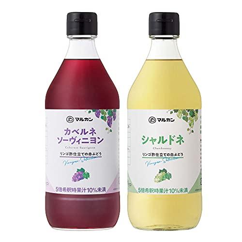 アイリスプラザ カベルネ・シャルドネ 飲むお酢 500ml ×2 本 マルカン酢 赤ブドウ 白ブドウ ビネガードリンク
