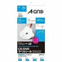 エーワン A-One CD/DVDラベルシール(インクジェット)マット紙 内径17mm・小 2面 10シート入 29163 / 5セット