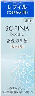 花王 ソフィーナ ボーテ SOFINA beaute 高保湿乳液 しっとり 60g  [並行輸入品]