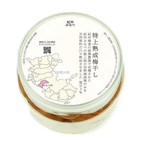 【特上梅 無添加 梅干し】紀州梅香 特上熟成 減塩梅干し<提携農園梅使用>( 430g×2 )<中〜大粒>