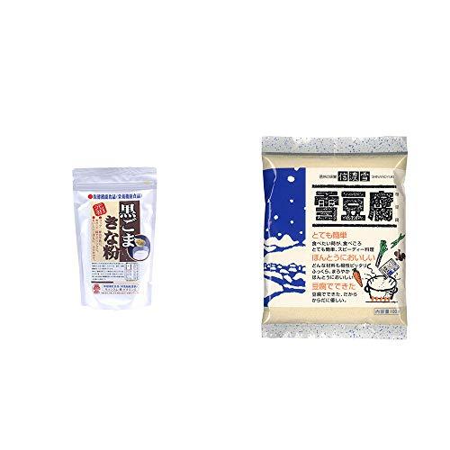 [2点セット] 黒ごまきな粉(270g)・信濃雪 雪豆腐(粉豆腐)(100g)