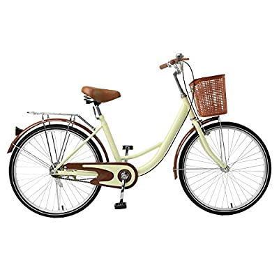Viribus Comfortable Commuter Bike, Single Speed Beach Cruiser Bicycle, High-Carbon Steel Frame, Front Basket & Bell, Rear Racks (Cream1, 24inch)
