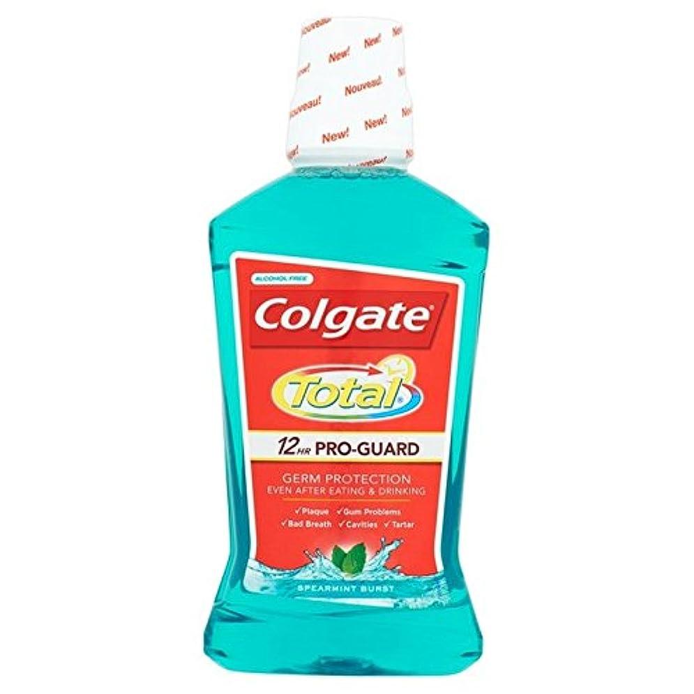 南アメリカピック原油コルゲートトータル先進的な緑色のマウスウォッシュ500ミリリットル500ミリリットル x4 - Colgate Total Advanced Green Mouthwash 500ml 500ml (Pack of 4) [並行輸入品]