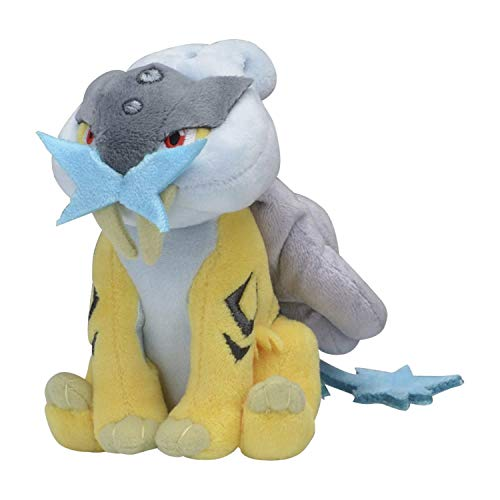 Pokémon Raikou Sitting Cuties Plush - 5 ¾ in.
