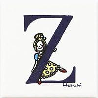 47ミリ角ティッティアルファベットタイル【N~Z】約47×47×厚さ4.5mm Z