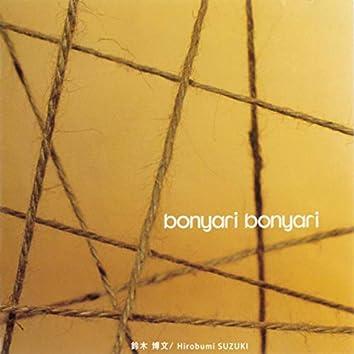 Bonyari Bonyari