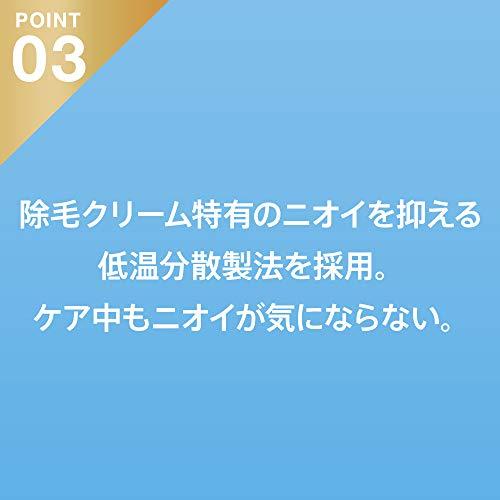ミュゼプラチナムミュゼコスメ『薬用ヘアリムーバルクリーム』(医薬部外品)