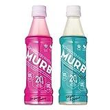 【MURB+MURB Lush】プロテイン ウォーター マーブ + マーブラッシュ 国内製造 タンパク質20g 脂質0g 人工甘味料不使用 乳化剤不使用 アソート トライアル8本セット 350ml×MURB4本+MURB Lush4本