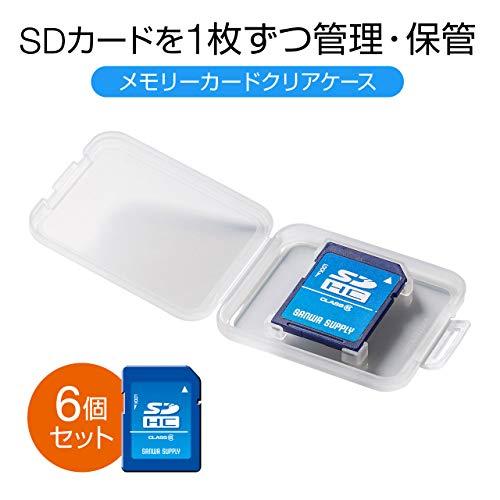 サンワサプライ『SDカード用クリアケース(FC-MMC10SD)』