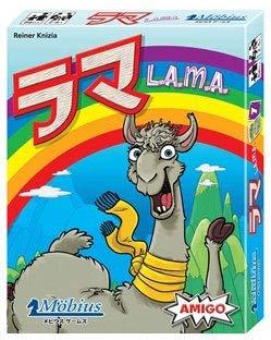カードゲーム ラマ 日本語版