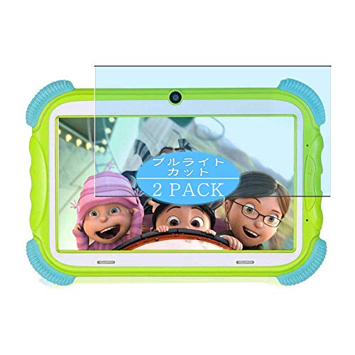 Vaxson - Pellicola protettiva anti luce blu per schermo compatibile con AnTEMPER K78 KIDS PRO 7 Tablet 7 da 7 pollici, pellicola protettiva per la luce blu [vetro temperato]