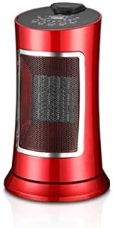 Termoventilador Vertical Ready Warm Calentador De Aire Caliente, Baño De Hogares Calentador, Nace, Vertical Oficina Eléctricos Del Radiador, Calentador De Ahorro De Energía khfg ( Size : 54*19cm )