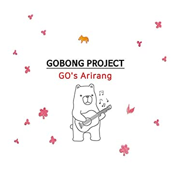GOBONG Project-GO's Arirang