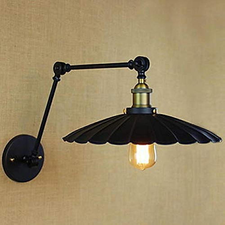 Neues Design Retro Wandlampe Wohnzimmer Korridor Metallwandlampe