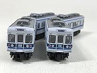 Bトレインショーティ北総鉄道 7250形 4両セット 箱なし-4