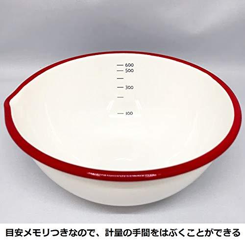 富士ホーロー片口ボールビームスホワイト15cmBM-15B・W