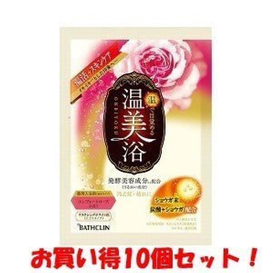 元のオアシス警戒(バスクリン)温美浴 コンフォートローズの香り 40g(医薬部外品)(お買い得10個セット)