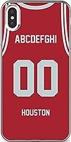 【200機種以上対応】 バスケ iPhone Xperia Galaxy 楽天Mobile UQ Yモバ Android 好きな 背番号 名前 チーム名 カスタム スマホケース (アウェイ/チーム:ヒューストン) 17 Docomo Xperia Ace(SO-02L)