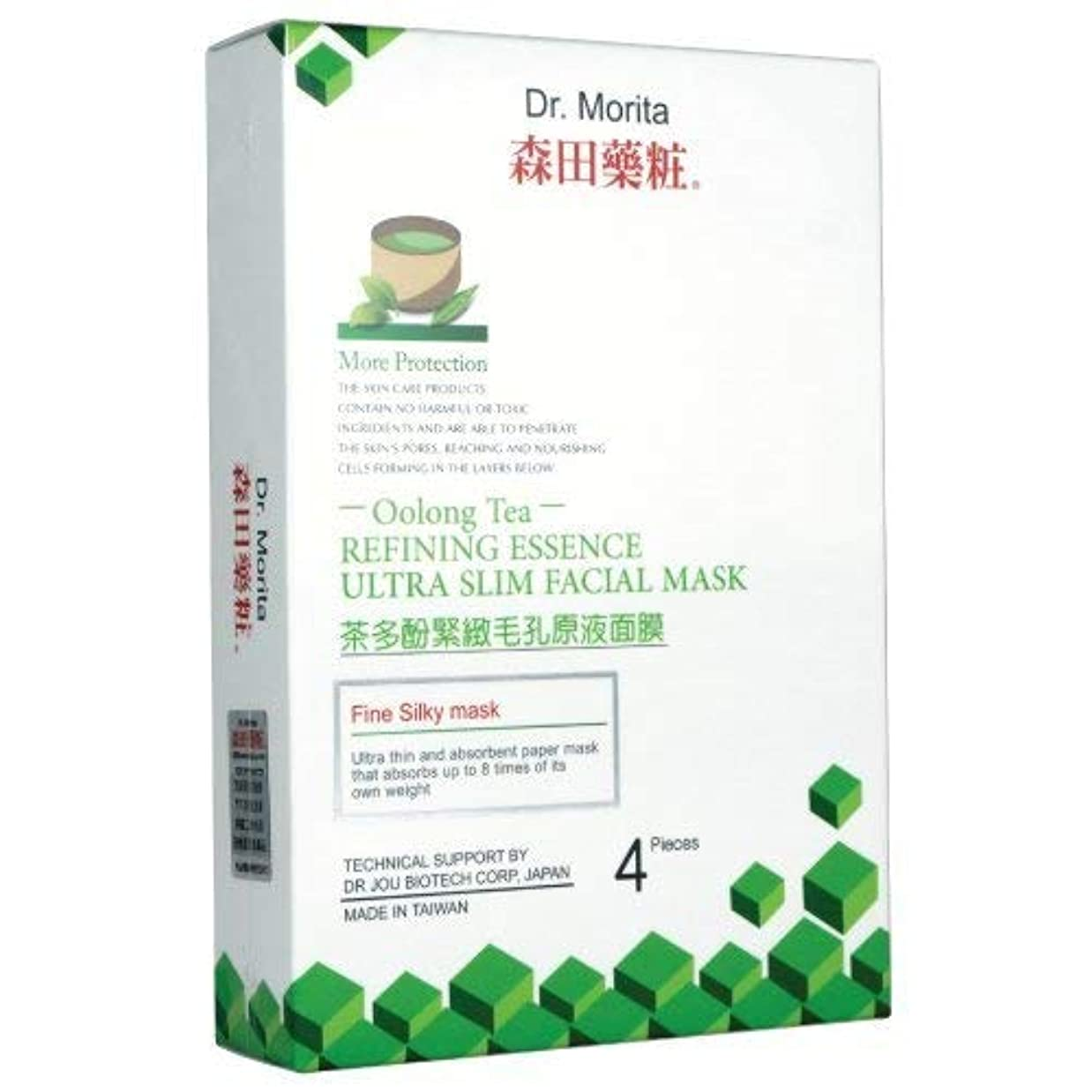 フロー奨励スマイルDoctor Morita (ウーロン茶)洗練されたエッセンス超スリムフェイシャルマスクは4肌を修復し、目に見える毛穴を引き締め、肌の質感の向上に役立ちます。