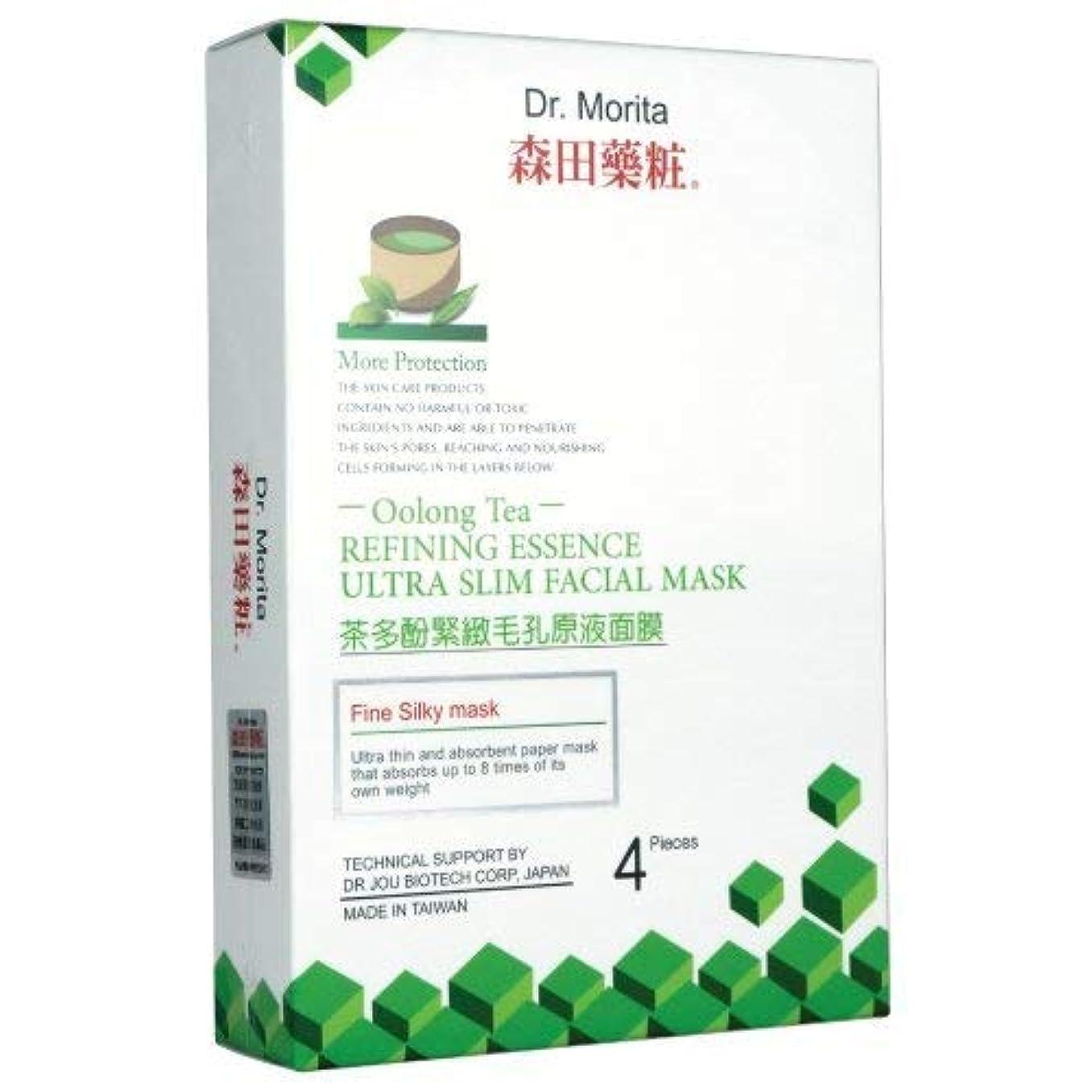カビブラウザ幹Doctor Morita (ウーロン茶)洗練されたエッセンス超スリムフェイシャルマスクは4肌を修復し、目に見える毛穴を引き締め、肌の質感の向上に役立ちます。