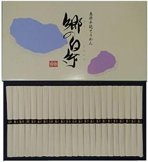 Shimabara Tenobe Somen municipio de Shiraito 2300g (50gX46 paquete)
