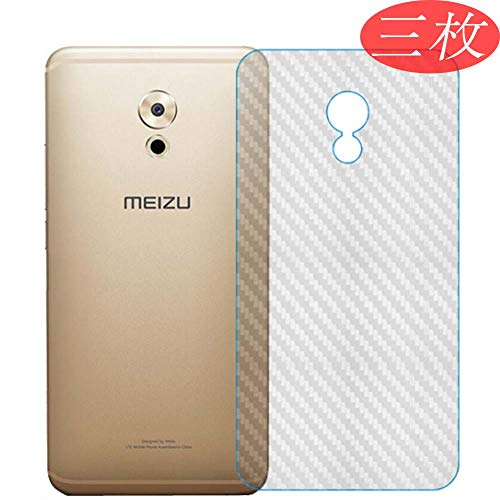 【3 Pack】 Back Screen Protector for MEIZU Pro 6 Plus PRO6 Plus TPU Flexible Protective Screen Film Protectors 3D Carbon Fiber Skin Sticker [Not Tempered Glass]