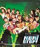 モーニング娘。CONCERT TOUR 2003春 NON STOP![EPXE-3006][Blu-ray/ブルーレイ]