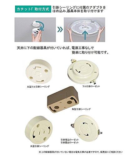 『パナソニック LEDシーリングライト 小型 人感センサー付 内玄関・廊下灯 昼白色 HH-SC0090N』のトップ画像