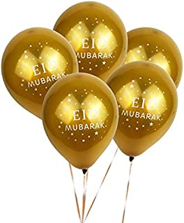 Ballons & Accessories - 10pcs Gold Silver Round Birthday Wedding Decoration Balloons 10 Inch Party Event Eid Mubarak Hajj - Balloons Ballons Accessories