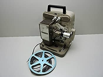 Bell and Howell 8MM Movie Projector Type I