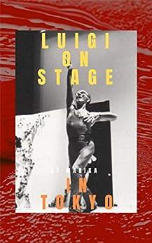 [丸子睦美, Marika]のLuigi on Stage in Tokyo 1982 ルイジ・オン・ステージ・イン・東京: ジャズダンス王ルイジがやって来た!日本で初めての本格的ジャズダンス公演。文化庁、外務省、米国大使館後援 ダンス写真集