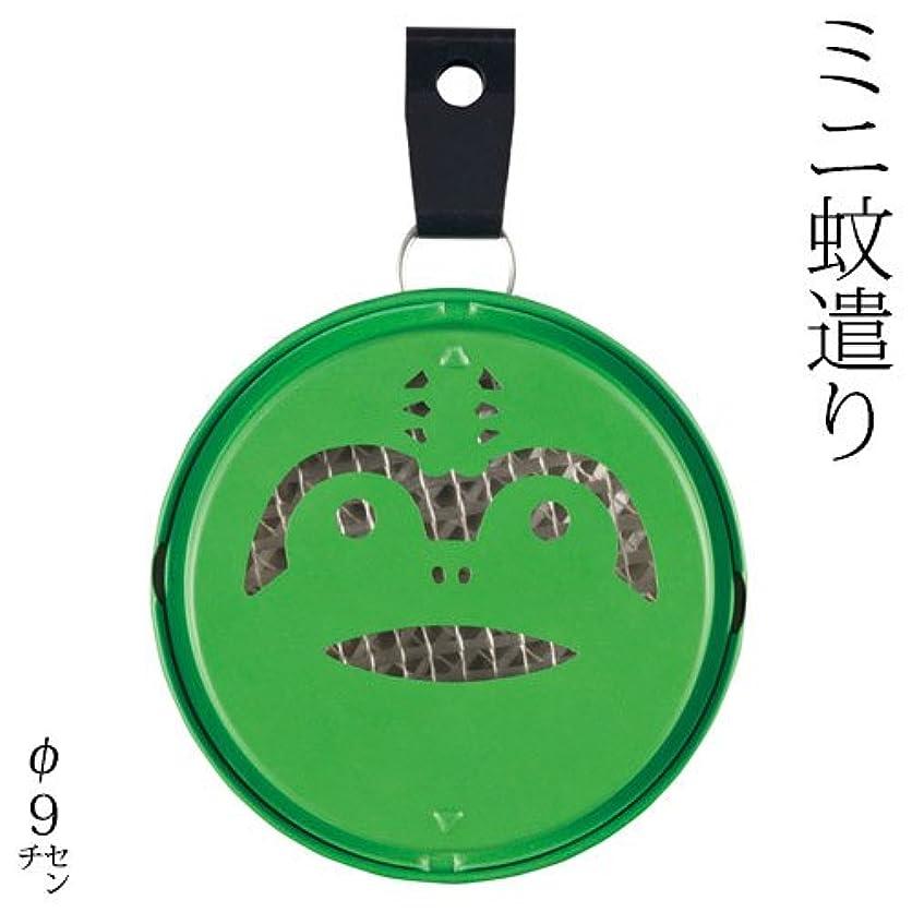 タイプ煙公DECOLEポータブルミニ蚊遣りカエル (SK-13932)吊り下げ?床置き対応Portable mini Kayari