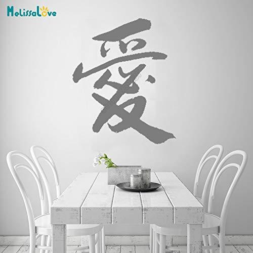 Sanzangtang woord Ai Chinese kalligrafie Chinese kunst schrijfborstel woonkamer verwijderbare vinyl muursticker