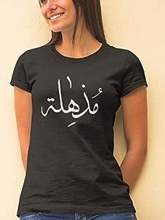 Amazing T-Shirt for Women