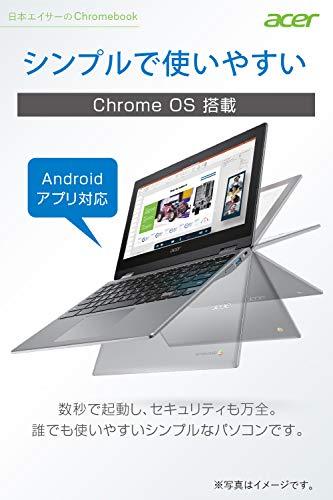 41tlKdI5qpL-「Acer Chromebook Spin 311 (CP311-3H-A14N/E)」の実機レビュー!軽量・コンパクト・低価格なコンバーチブルならコレ