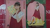 モーニング娘。 20 岡村ほまれ FCイベント ~プレモニ。クリスマス会~ コレクションピンナップポスター 2種セット