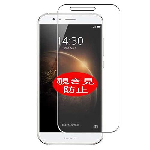 VacFun Anti Espia Protector de Pantalla, compatible con Huawei G7 Plus, Screen Protector Filtro de Privacidad Protectora(Not Cristal Templado) NEW Version