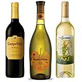 Vino para regalar - Caja de vino tinto y blanco D.O I Campo Viejo Crianza, Marqués de Vizhoja y Don...