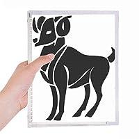 星座牡羊座十二宮シンボル 硬質プラスチックルーズリーフノートノート