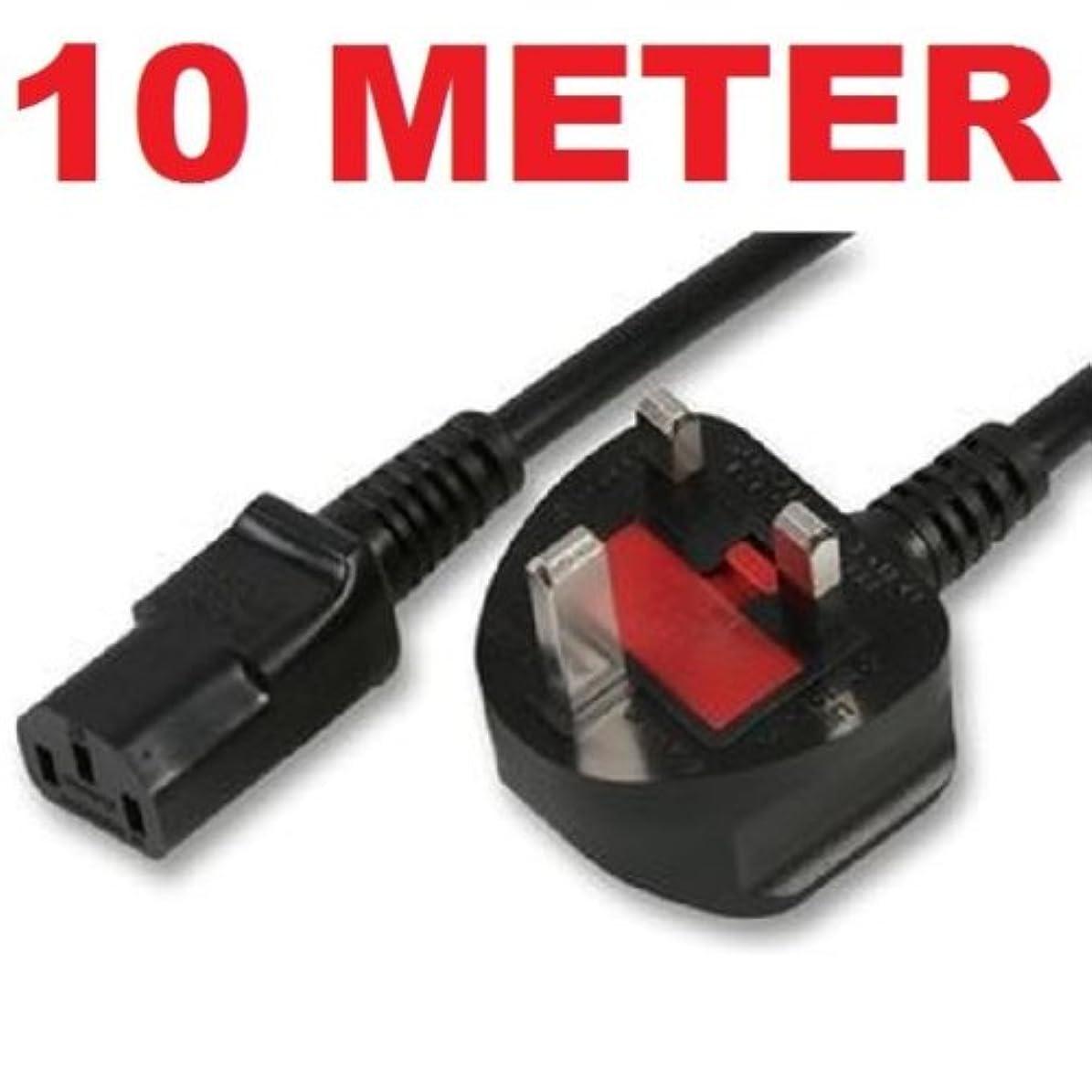 銛基本的な弾性Keelaケーブル10 MケーブルIec本線電源リード線英国プラグケトルPc Dj