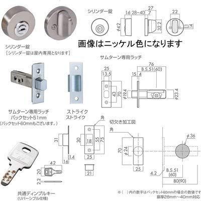 川口技研 サムターン 本締錠 SF-5SG B/S51mm 004-00835