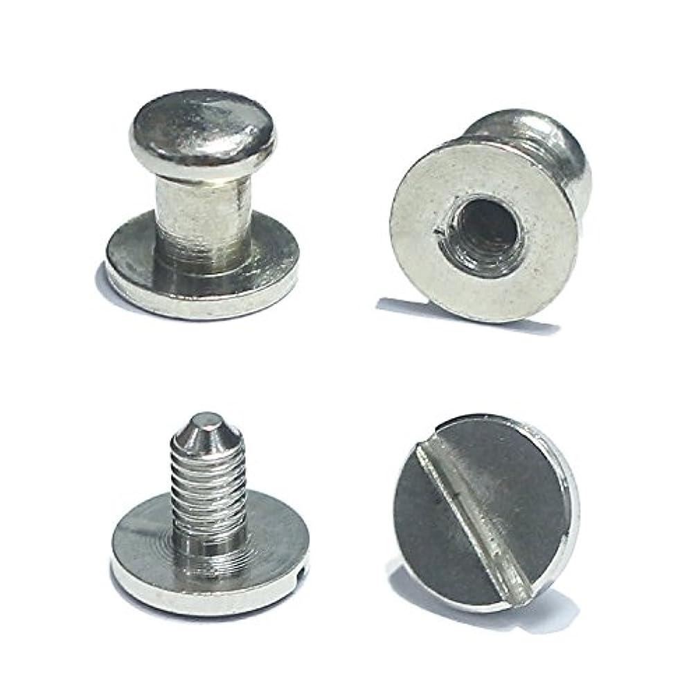 Inton 50 Sets - Head Button 6mm Brass Stud Screwback Screw Back Spots for Leather Rivet 5/16