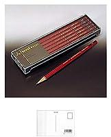 三菱鉛筆 鉛筆 ユニスター 2B US2B 【まとめ買い3打セット】 + 画材屋ドットコム ポストカードA